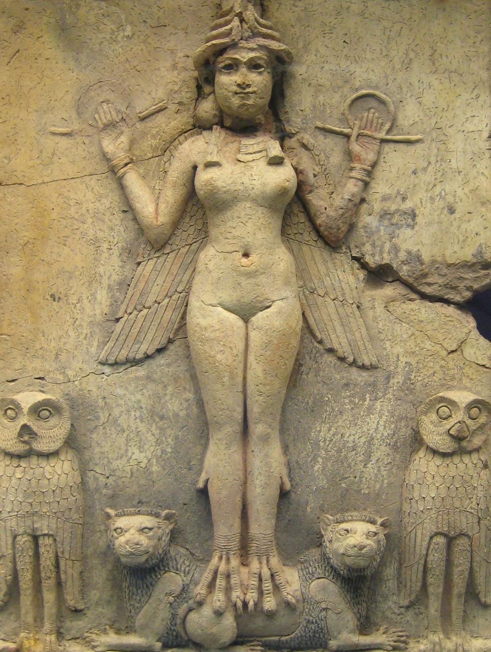 image of Inanna (1).jpg