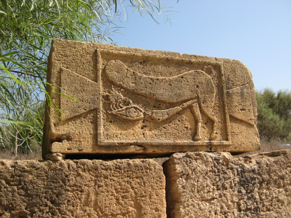 Bas-relief_of_fascinus.jpg